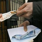 La Guardia Civil advierte sobre timos y estafas