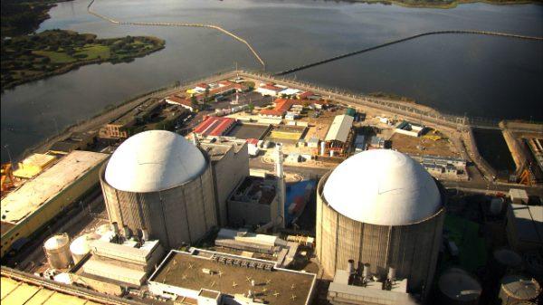 Salta parte del sistema de detección de humos de la Unidad II de la Central Nuclear de Almaraz