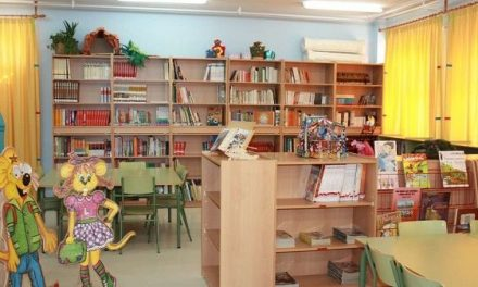El CEPA de Navalmoral, seleccionado para adscribirse a la Red de Bibliotecas Escolares de Extremadura
