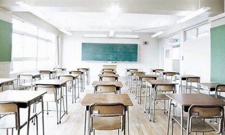 Las actividades lectivas para el curso 2020-2021 se iniciarán el 10 de septiembre