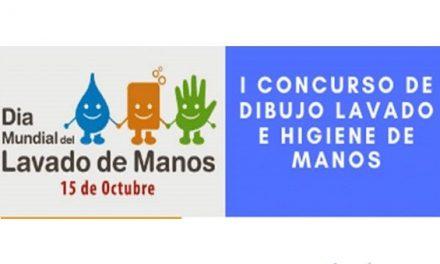 """Navalmoral convoca el I Concurso escolar de carteles """"LAVADO E HIGIENE DE MANOS"""""""